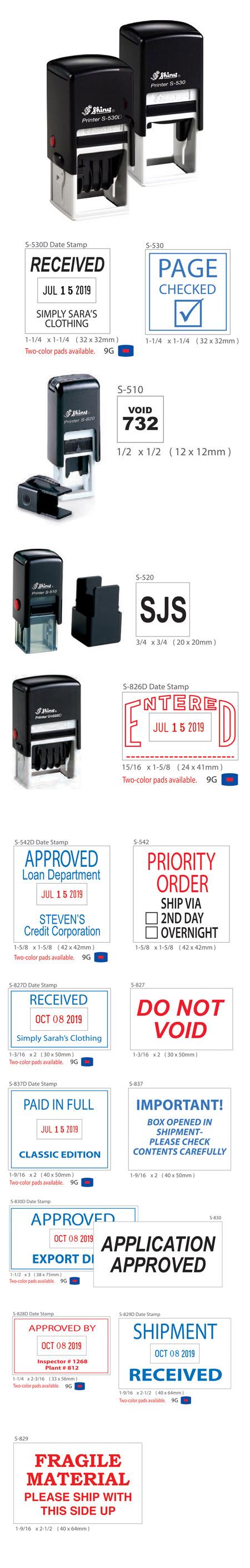 Printer Line Squares - Daters & Plains